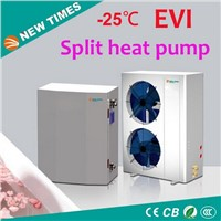 2015 Newest EVI split heat pump for heating, cooling and hot water