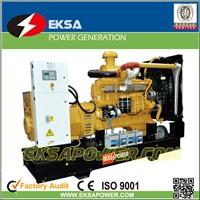 250kva shangchai diesel generator sets