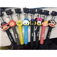 Extendable Handheld Monopod for mobile phone
