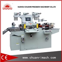 Automatic Screen Protector Die Cutting And Labeling Machine (Scratch Guard Cutter Machine)