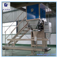 Hot sale New condition food application 5kg rice packing machine