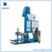 BlueRay DCS-50L Gravity Quantitative Packing machines