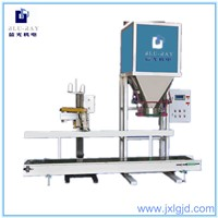 semi-automatic best price fertilizer packing machine in China