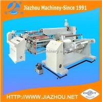 Automatic Extrusion Plastic PP Lamination Machine Price in India