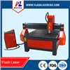 3d CNC router engraving machinery/CNC machinery for woodworking with 1300*2500 working area