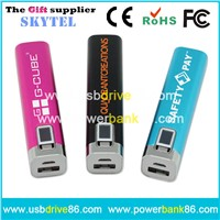 Custom Jolt Charger Digital Power Display Power Bank, 2200mAh Factory Wholesale Gifts