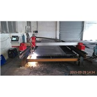 plasma cnc metal cutting machine/cnc plasma cutting machine