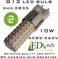 10W AC85-265V G12 LED bulb 96 SMD 2835 LED lamp G12 energy saving LED corn bulb