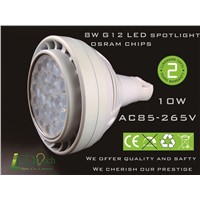 35W AC85-265V Osram LED chip  G12 LED lamp energy saving PAR30 LED spotlight G12 LED bulb