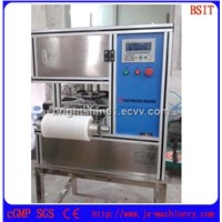 HT-980A Soap Film Wrapper Packing Machine