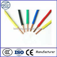 H07V-U Cable