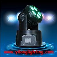 5X15W RGBAW UV moving head,6 in 1 mini moving head wash,wedding decoration light