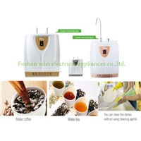 Intelligent Purification Hot Drink Machine