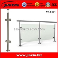 Glass railing balustrade outdoor handrails for concrete step