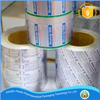 pharmaceutical aluminum foil for blister packaging