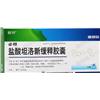 Tamsulosin Hydrochloride Sustained-Release Capsules