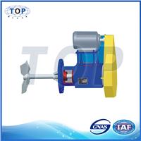 Chemical Industry Side Entry Belt Drive Mixer Machine Blender