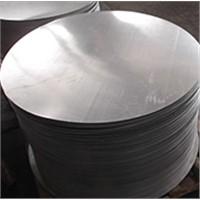 Cookware Aluminum disc & aluminium circle suppliers