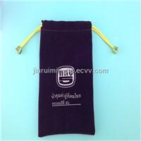 Custom Best Price Fancy Jewelry Storage Bags