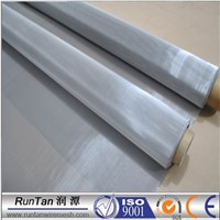 80 micron stainless steel wire mesh