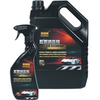 asphalt remover/car body cleaner/paint surface care