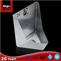 CE Approved Top Inlet Stainless Steel Urinal
