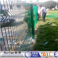 50x200mm pvc coated welded wire mesh fence with curve