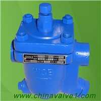 Free Ball float Steam Trap