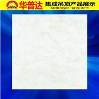 Aluminum Ceiling Tile, Aluminum Ceiling Panel, , Ceiling Board, Metal False Ceiling (HT-559)
