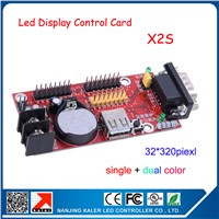 LED display controller single/dual color controller USB/serial port