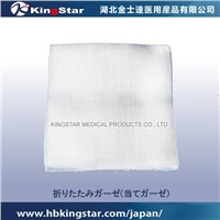 100% cotton material sterile or non sterile gauze swab