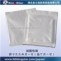 Material accessory and surgical supply gauze swab/ gauze sponge