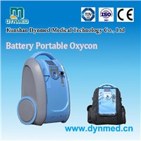 Battery Operated Portable Oxygen Concentrator