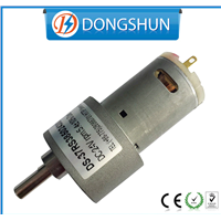 12v Motor From Manufacturers Factories Wholesalers