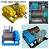 JK series high speed winch