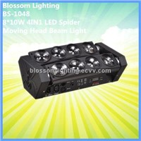 8*10W 4IN1 LED Spider Moving Head Beam Light (BS-1048)