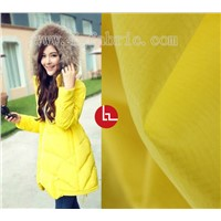 15D nylon waterproof suncare fabric DNC-040