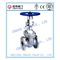 API 600 Cast Steel Gate Valve (Z40H)