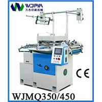 CNC High Speed Die-cutting Machine