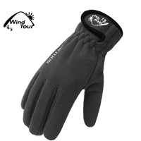 Winter Running Cycling Gloves Touch Screen Warm Gloves
