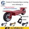 Mototec Patent Design e wheel electric scooter