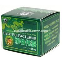 Russain herb viagra baolong sex pills sex enhancer