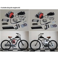 4-stroke bicycle engine kit