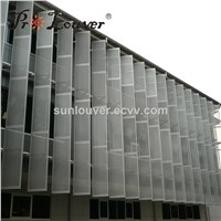 Perforated metal sunshade screen panel