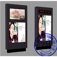 Kindle 2014 MUPI Shopping Mall Advertising Light Box