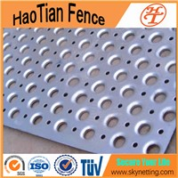 China Perforated Metal Mesh For Mine Screen Mesh