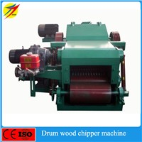 High quality wood chipper machine