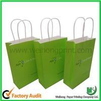 green kraft paper bag, high quality paper bag