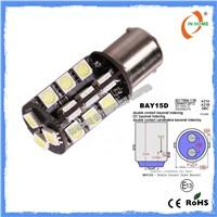 1157 Brake Lights 5050 SMD Blue LED Brake Light Bulbs Flashing Warning