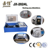 JX-2024L  JIAXIN Rubber stamp making machine with CE